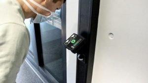 SmartScan office door
